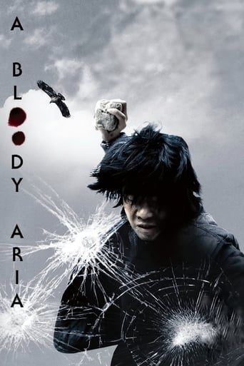Poster of A Bloody Aria