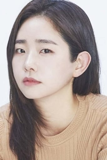 Image of Im Hwayeong
