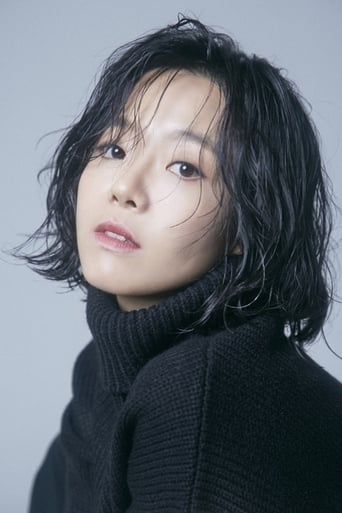 Image of Lee Sang-hee