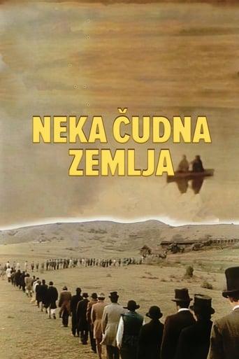 Poster of Neka čudna zemlja