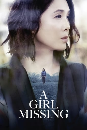Poster of A Girl Missing