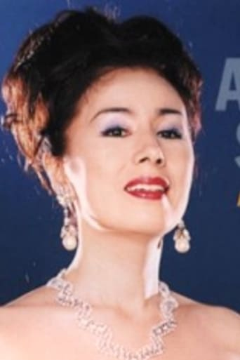 Image of Ai Kanzaki