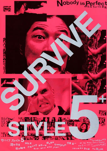 Poster of Survive Style 5+