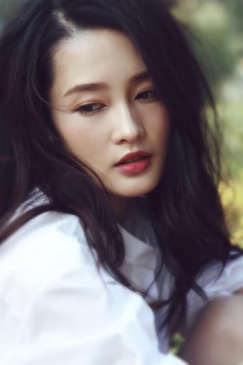 Image of Li Qin