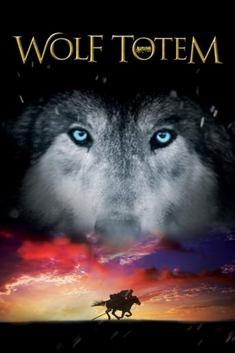 Poster of Wolf Totem