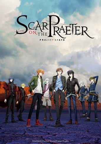 Poster of Scar on the Praeter