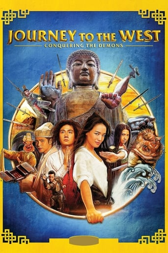 Poster of Journey to the West: Conquering the Demons