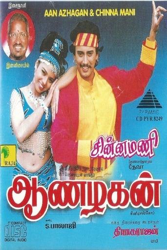 Poster of Aanazhagan