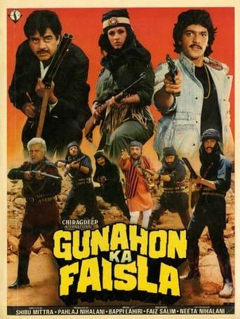 Poster of Gunahon Ka Faisla