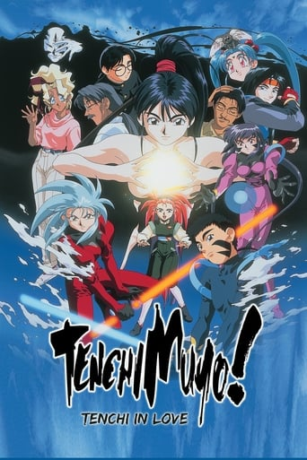 Poster of Tenchi Muyo! In Love