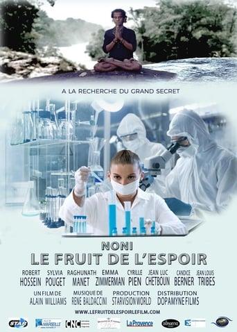 Poster of Le Fruit de l'espoir