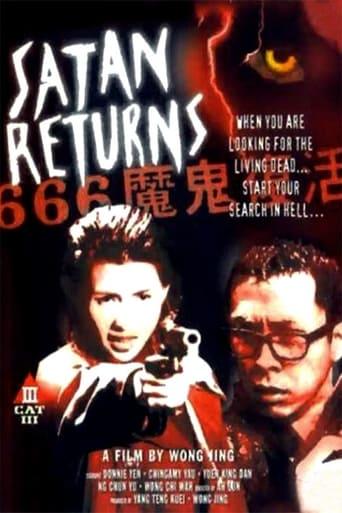 Poster of Satan Returns