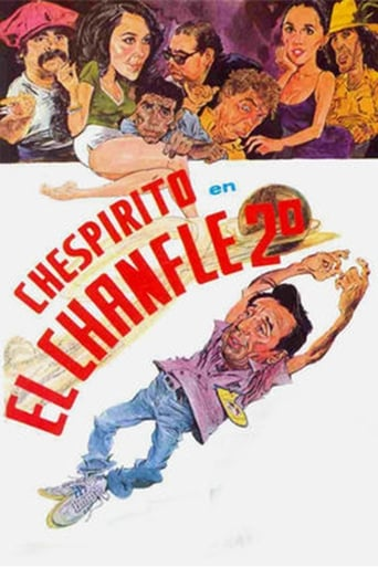 Poster of El Chanfle 2