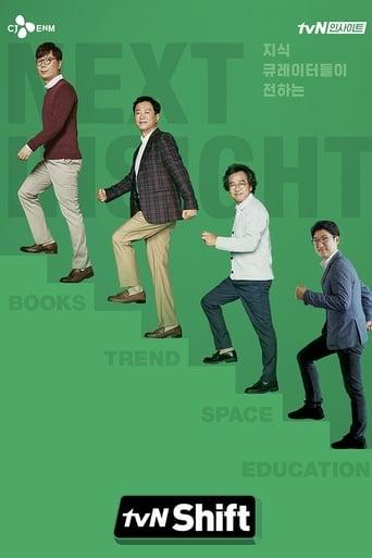 tvN Shift