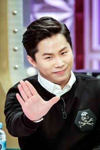 Image of Yang Se-hyung