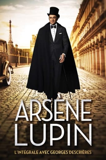 Poster of Arsène Lupin