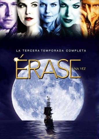 Temporada 3 (2013)
