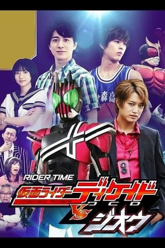 Poster of RIDER TIME: Kamen Rider Decade VS Zi-O