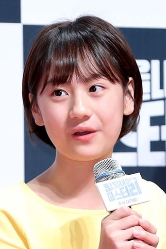Image of Um Chae-young