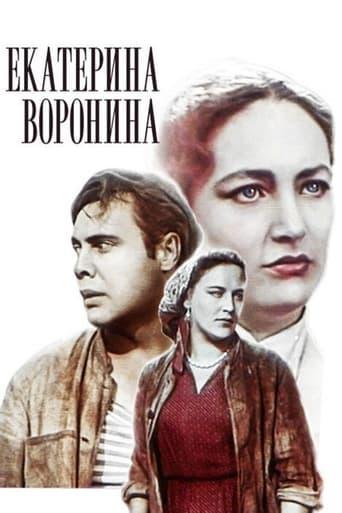 Poster of Ekaterina Voronina