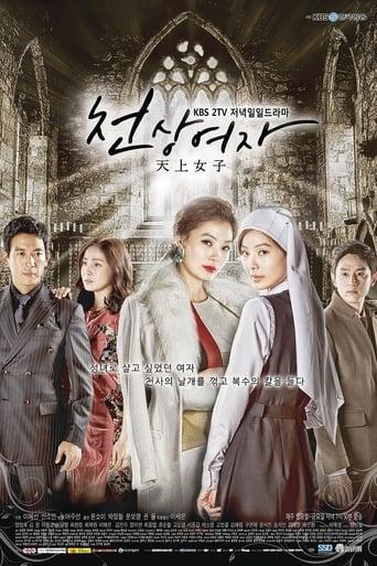 Poster of Angel's Revenge