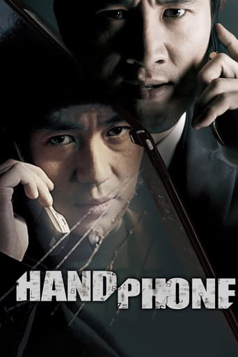 Poster of Handphone