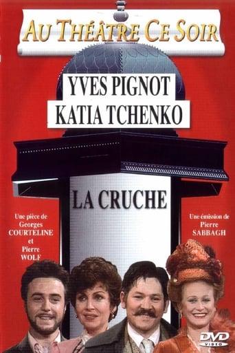 Poster of La cruche