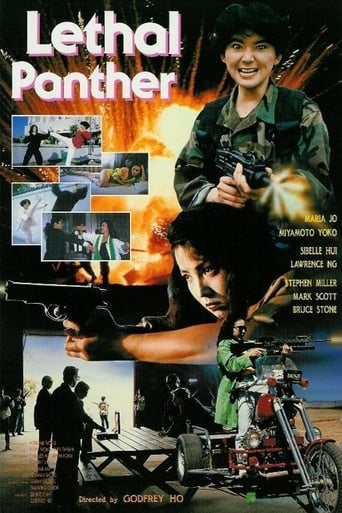 Poster of Lethal Panther