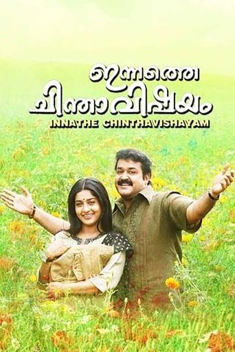 Poster of Innathe Chintha Vishayam