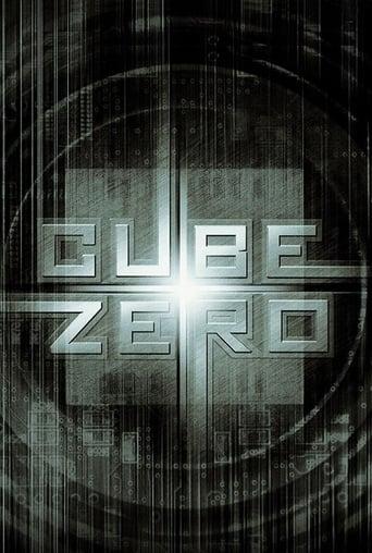 Poster of Cube Zero