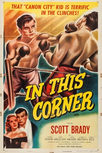 Poster of In This Corner