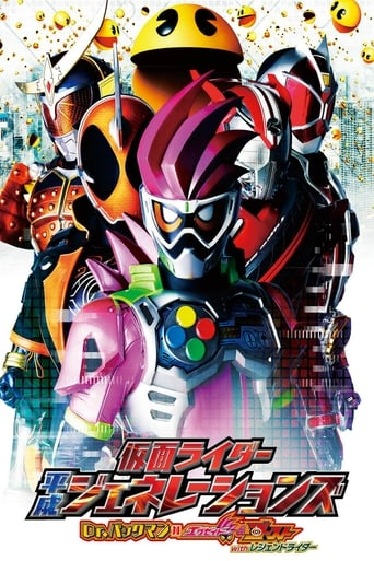Kamen Rider Heisei Generations: Dr. Pac-Man vs. Ex-Aid & Ghost with Legend Riders poster