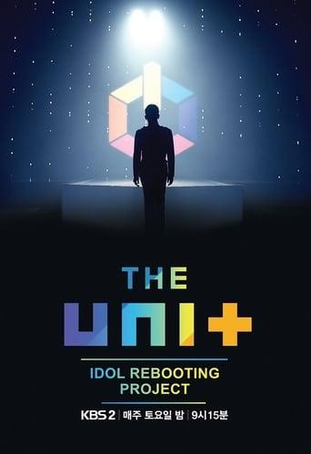 Poster of 아이돌 리부팅 프로젝트 더 유닛
