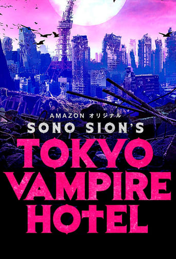 Poster of Tokyo Vampire Hotel