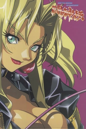 Poster of Battle Arena Toshinden