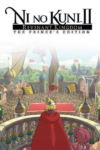 Play Ni no Kuni II: Revenant Kingdom