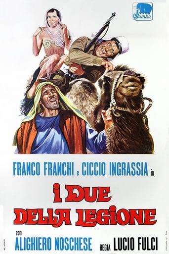 Poster of I due della legione