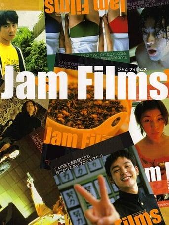 Poster of Jam Films