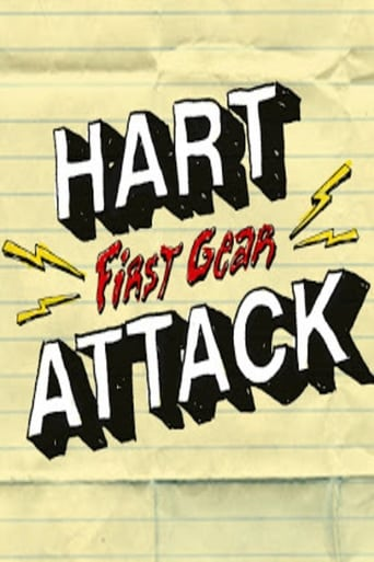 Poster of Hart Attack: First Gear