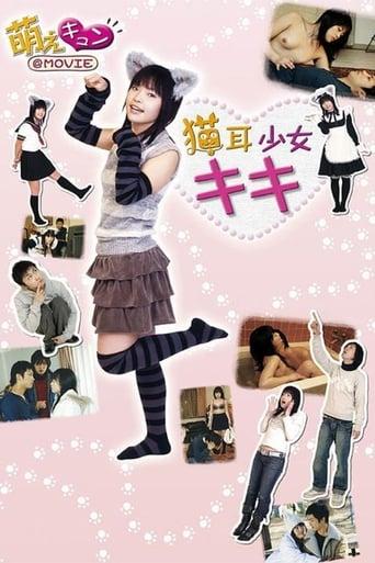 Poster of Cat Girl Kiki