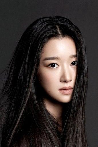 Image of Seo Yea-ji
