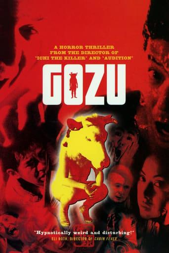 Poster of Gozu