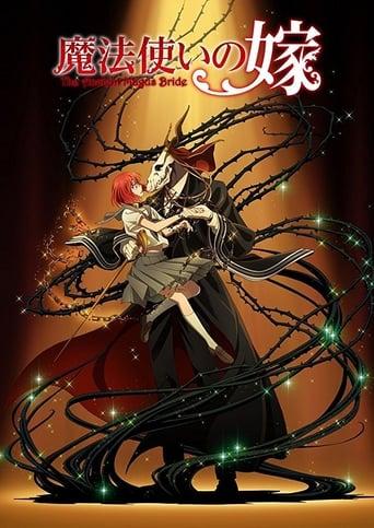 Poster of Mahoutsukai no Yome