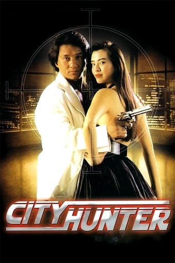 Poster of City Hunter