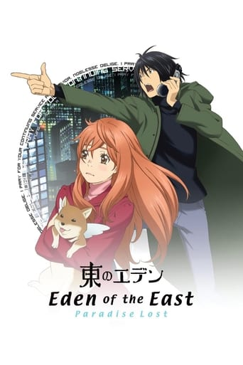 Poster of Eden of the East Movie II: Paradise Lost
