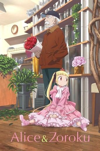 Poster of Alice & Zoroku