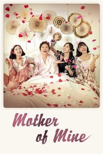 Poster of Mother of Mine