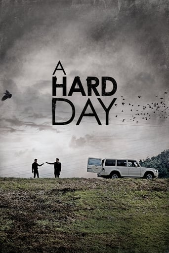 Poster of A Hard Day