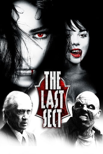 Poster of The Last Sect