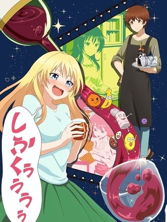 Poster of Osake wa Fuufu ni Natte kara